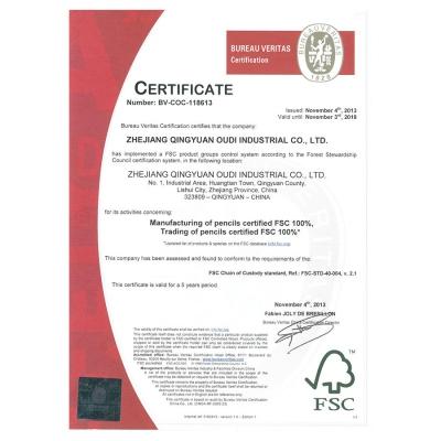 FSC证书